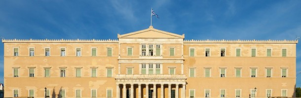 Measures Adopted by The Greek Government for the Financial Support & Protection of Greek Businesses in Relation to COVID-19